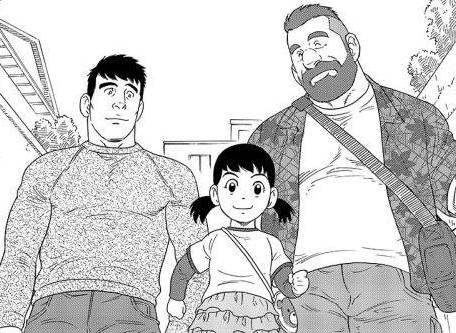 Gengoroh Tagamee - Yaichi, Kana et Mike