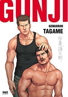Gengoroh Tagame - Gunji